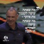 הרצאה מרתקת - שמעון אמסלם