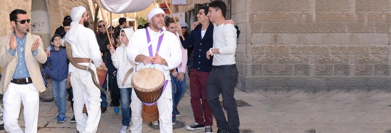 אטרקציות בירושלים - פעילות גיבוש