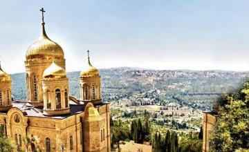 פעילות גיבוש - טיולים בירושלים
